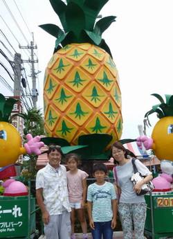 Okinawa_20150628_1