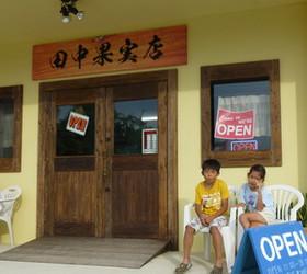 Okinawa_20150629_18
